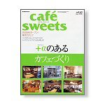 cafesweets63.jpg