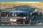 super charger vol.3.JPG